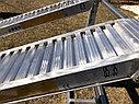 Алюминиевые аппарели 2040 кг, 3,5 метра, фото 4
