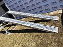 Алюминиевые аппарели 2040 кг, 3,5 метра, фото 5