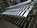 Погрузочные рампы из алюминия (аппарели / трапы) 5 тонн, фото 2