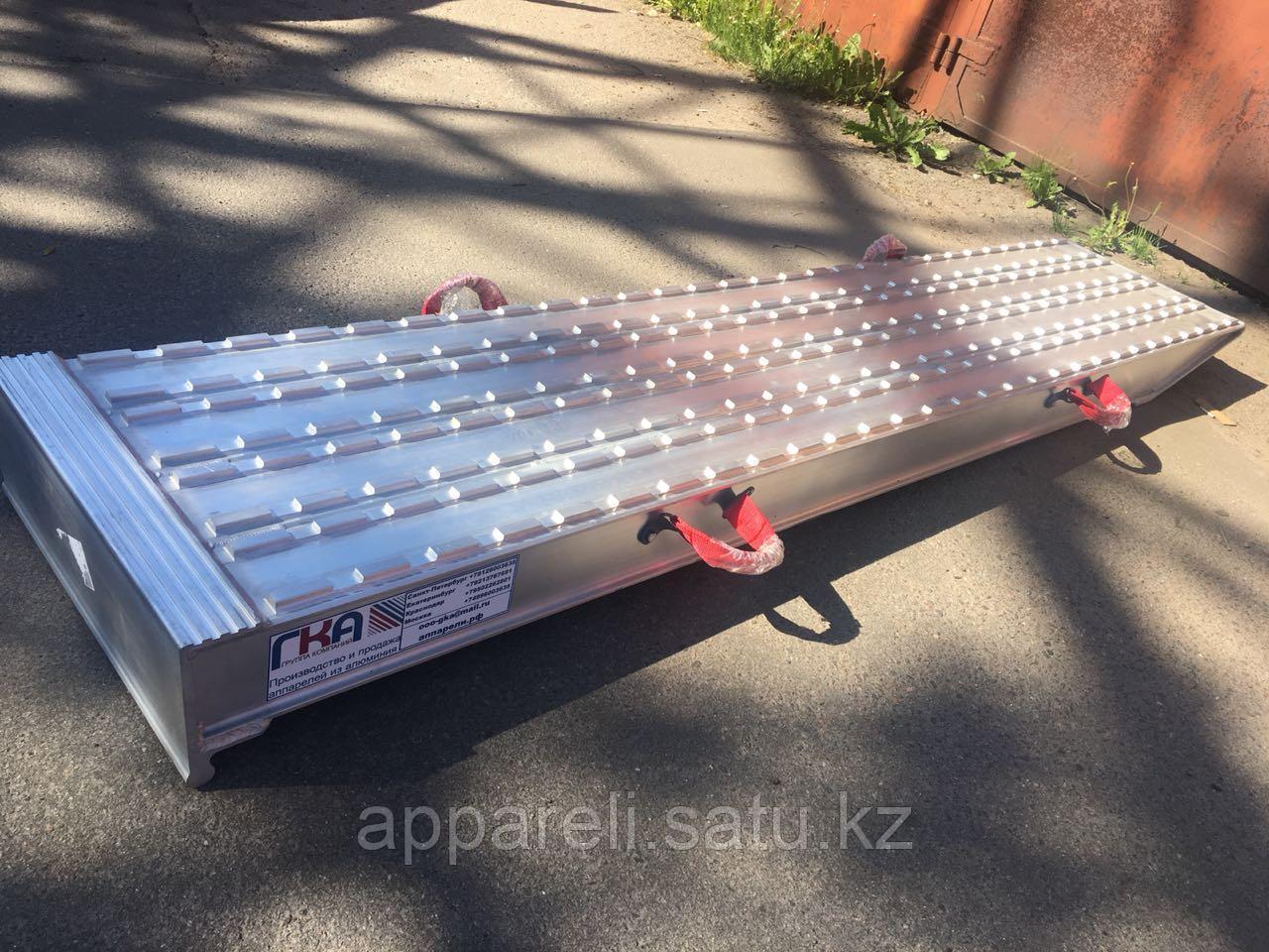 Погрузочные рампы из алюминия (аппарели / трапы) 2400 мм