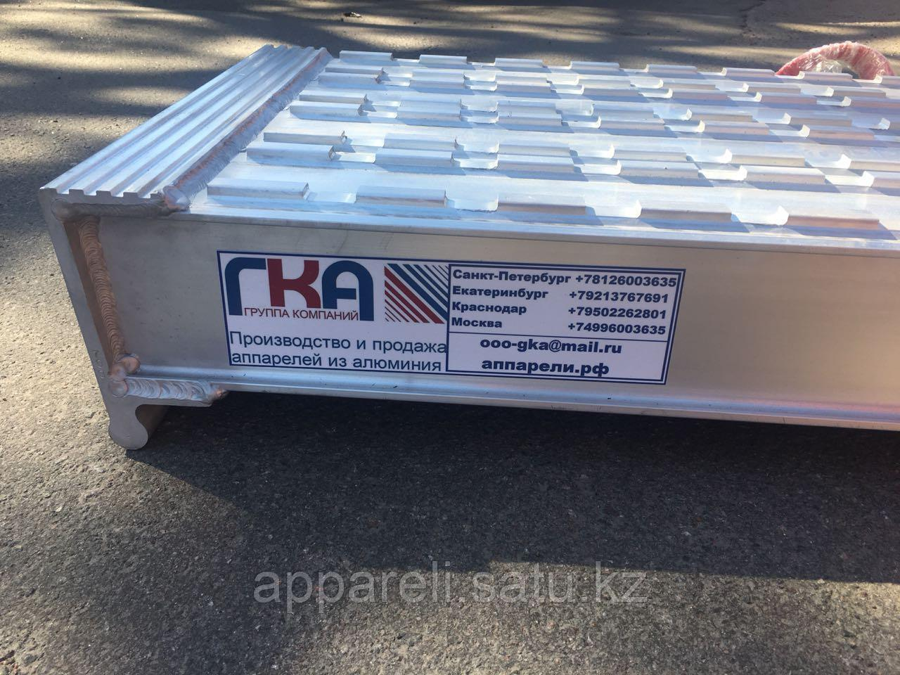Алюминиевые рампы для спецтехники 2,4 метра