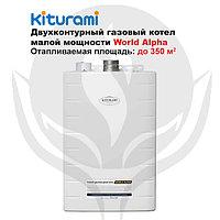 Газовый настенный котел Kiturami World Alpha 13R