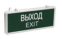 ССА1001 аварийный LED 3Вт Exit IEK (20)