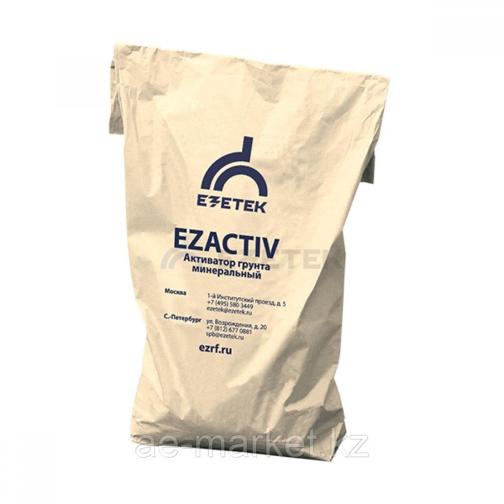 Специальный состав EZACTIV, 30 кг