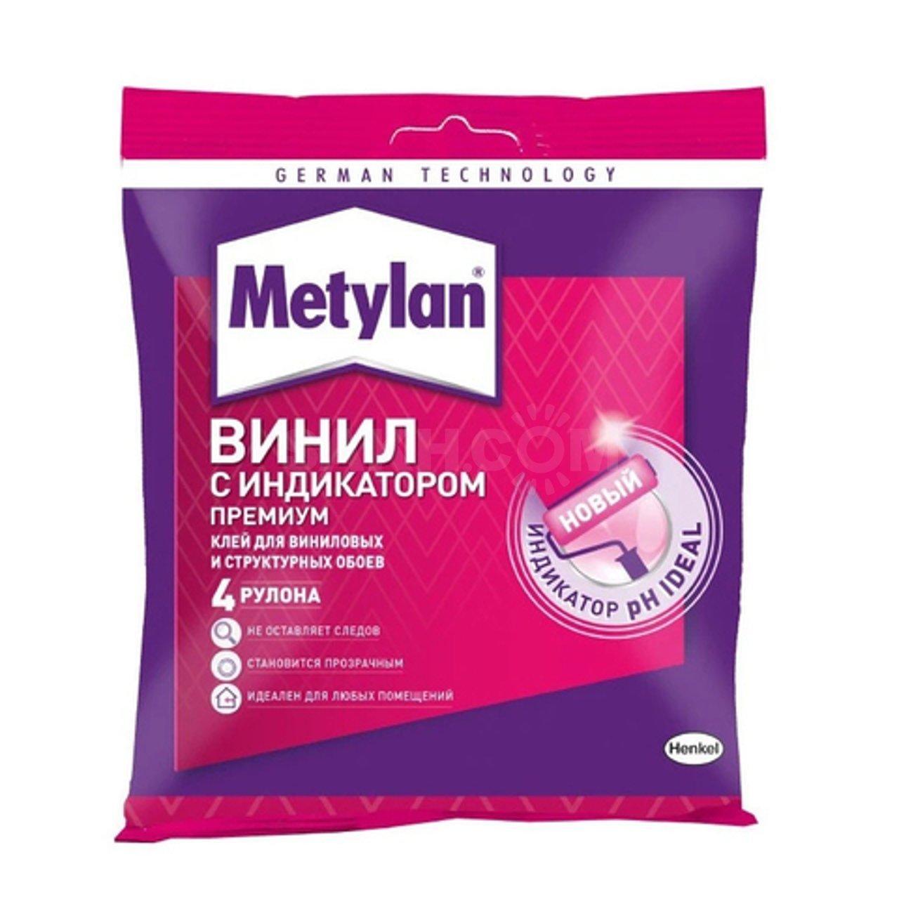 METYLAN Винил ПРЕМИУМ Обойный клей с розовым индикатором для виниловых обоев, 150 г