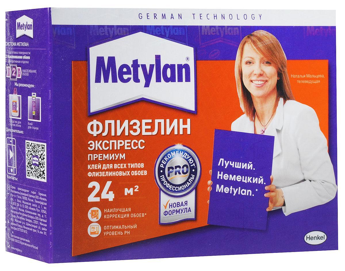 METYLAN Флизелин Экспресс Обойный клей для флизелиновых обоев, 210 г