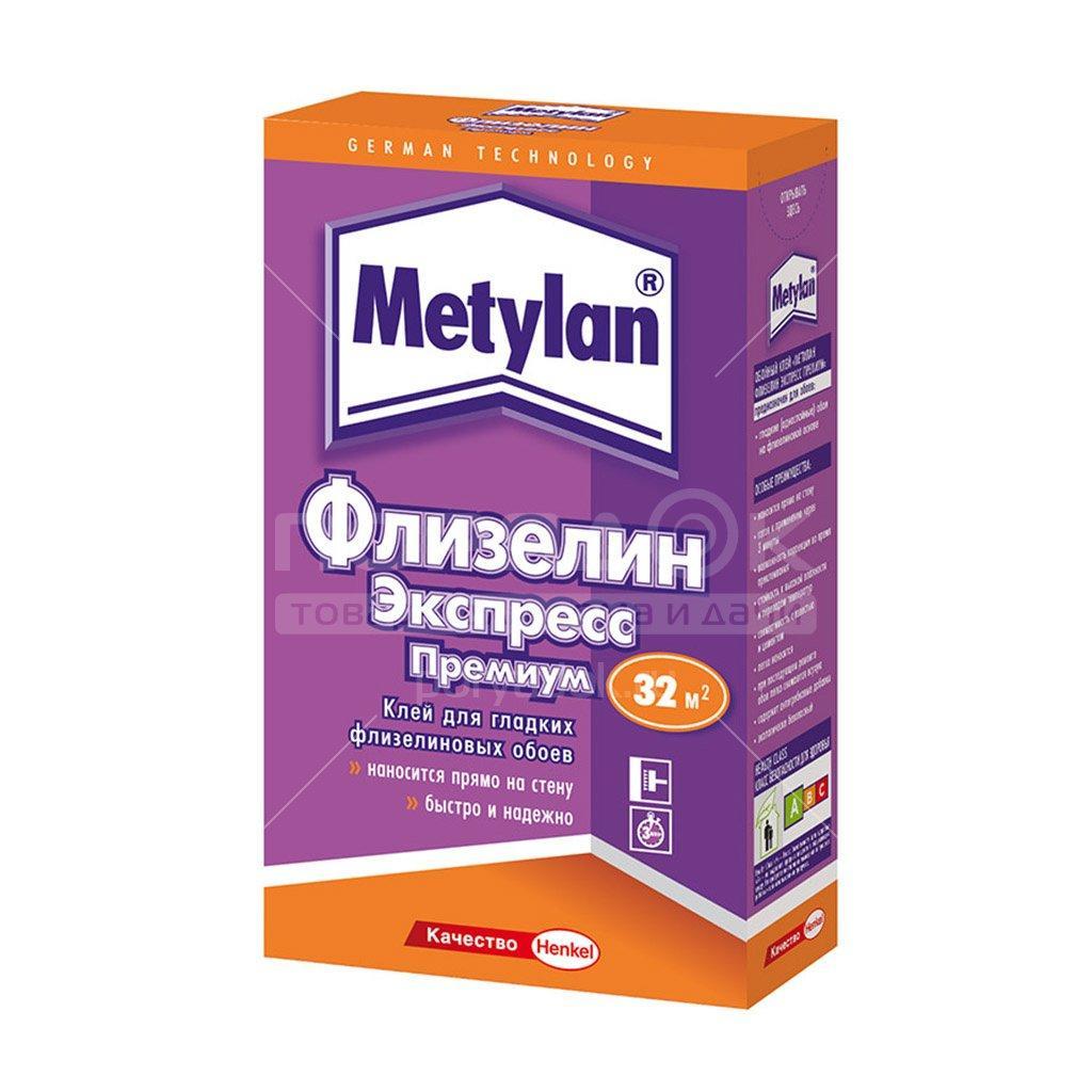 METYLAN Флизелин Экспресс ПРЕМИУМ Обойный клей для однослойных обоев на гладкой флизелиновой основе, 285 г