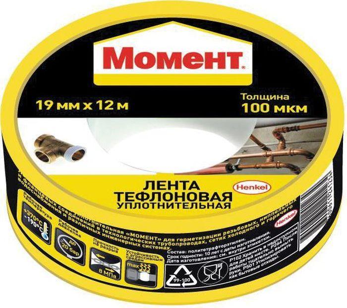 МОМЕНТ ФУМ-лента Тефлоновая лента для герметизации резьбовых, ниппельных и фланцевых соединений, 12 м