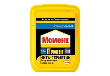 Нить-герметик для герметизации труб Момент Гермент 30 м