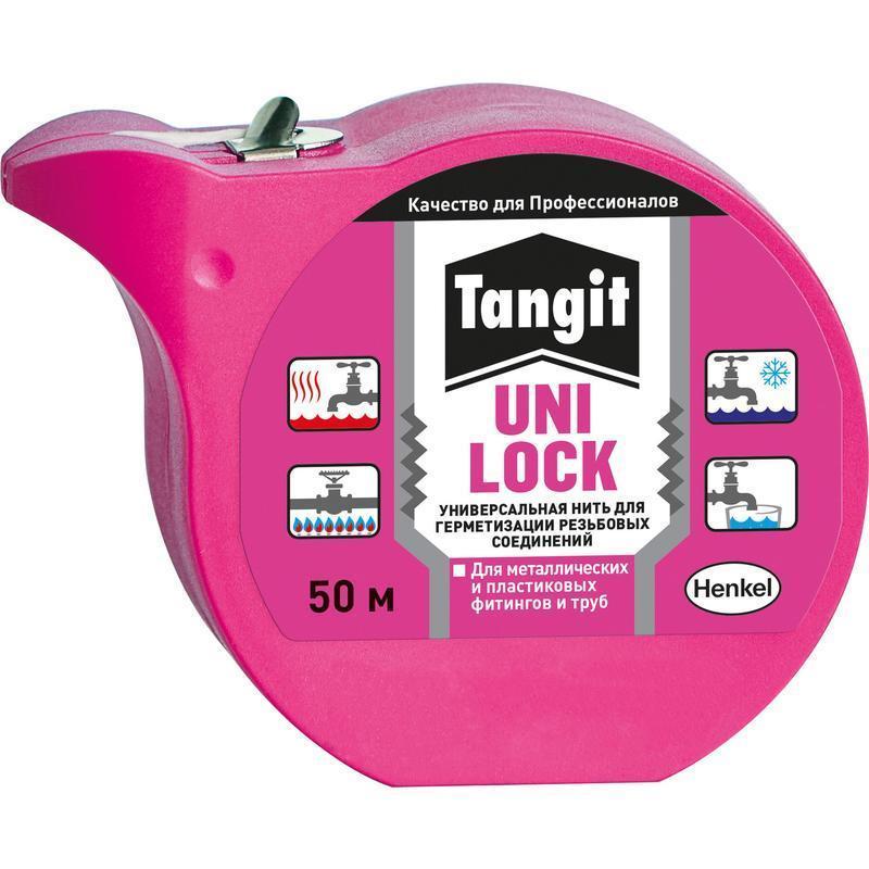 Tangit Uni-Lock Нить для герметизации резьбовых соединений труб, 50 м