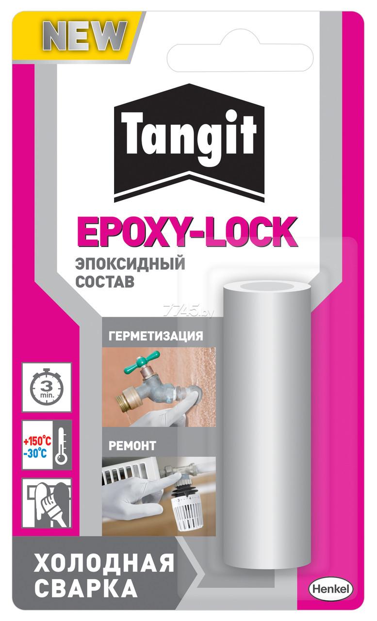 Эпоксидный состав Tangit Epoxy-Lock Для фиксации, восстановления и ремонта