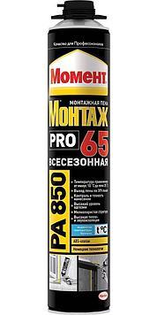 МОМЕНТ МОНТАЖ 65 PU PRO РА850 Всесезонная профессиональная монтажная пена с увеличенным выходом до 65 л, 850