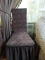 Чехлы на стулья  Жаккардовые