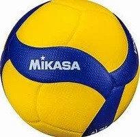 Волейбольный мяч Mikasa MVA V330W, фото 2