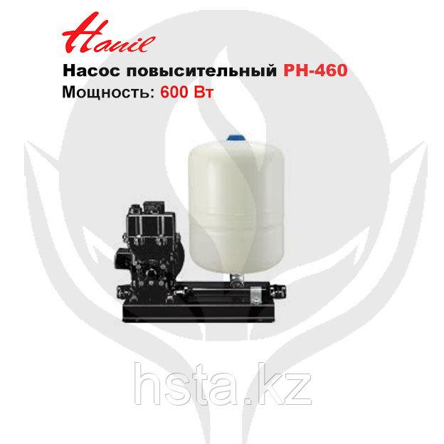 Насос повысительный Hanil PH-460