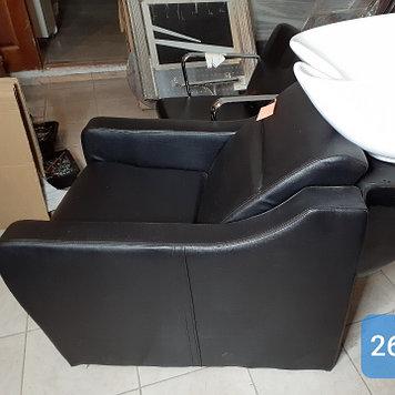 Кресло+мойка для волос