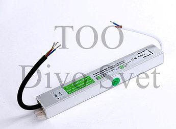 Блок питания 12V 1.67A 20W IP67, закрытый влагозащищенный. Трансформатор 220В-12В, 20 Ватт. Power supply 12v.