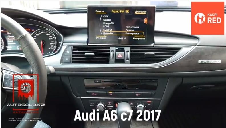 A6 c7 2017 Android магнитола
