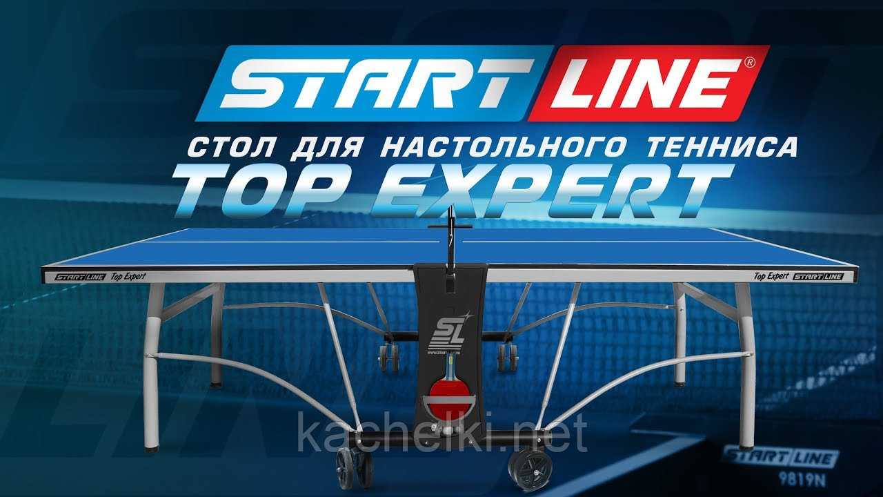 Теннисный стол Top Expert для игр в помещении