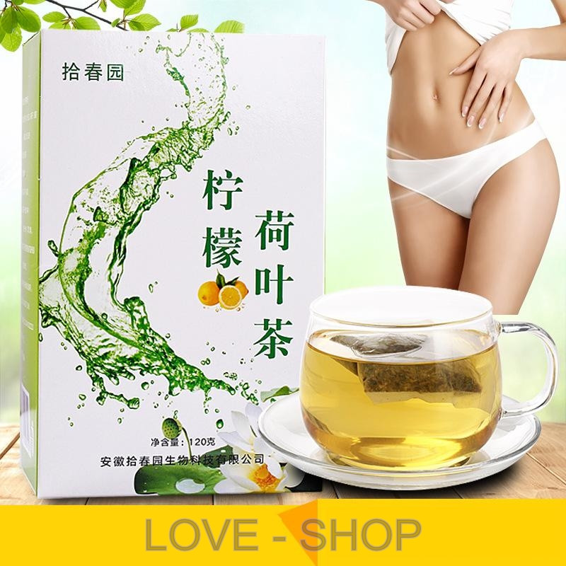 Чай для похудения из листьев лотоса и кассии (30 пакетиков).