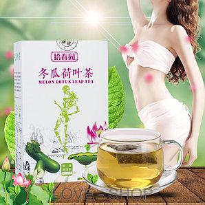 Чай для похудения из тыквы и листьев лотоса (30 пакетиков).