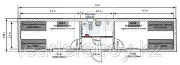 Изготовление жилых утепленных контейнеров, бытовки, блок контейнера, вагончики на колесах,пост охраны, санитарные контейнера ТОО Leader Stroy KZ