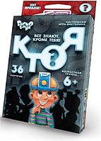 Настольная игра Danko Toys «Кто я?» Мини Арт.HIM-03-01RDT