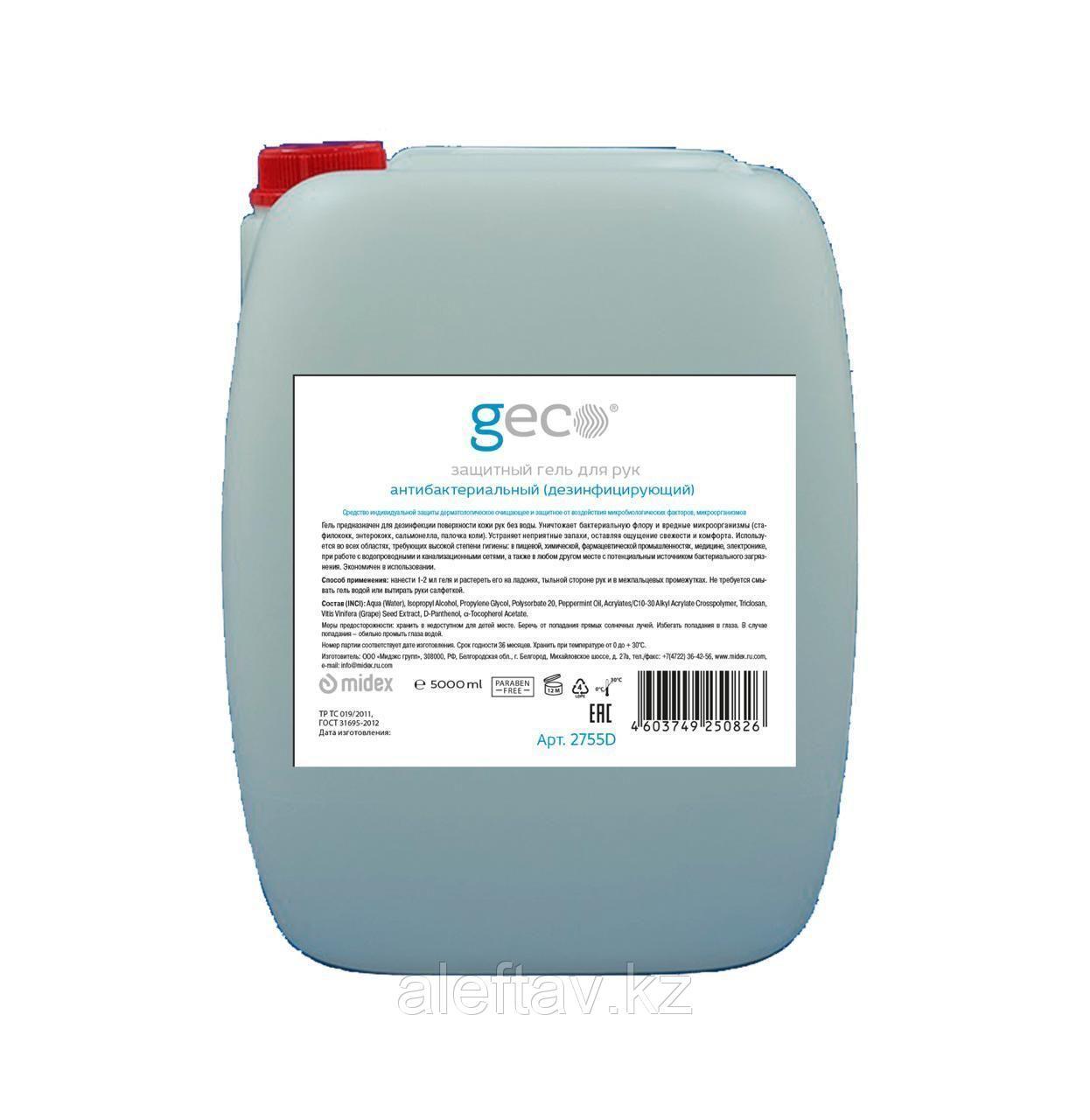 Дезинфицирующее средство для рук содержит спирт  В таре 5 литров