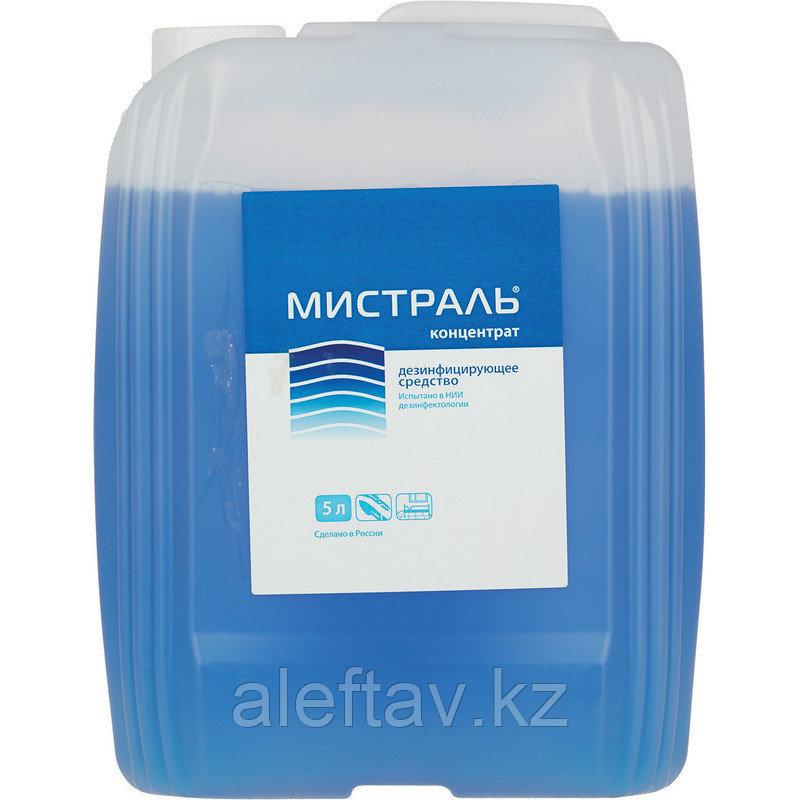 Моющее-дезинфицирующее средство для уборки предприятий пищевой, мясной, молочной промышленности и пищеблоков.