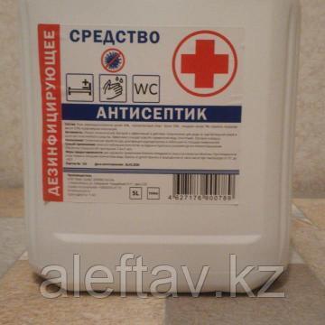 Дезинфицирующее средство для рук содержит спирт  В таре 5 литр, фото 2