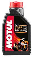 Motul 5W40 7100 4T Масло моторное синтетическое