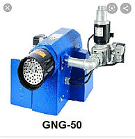 Газовая Горелка  GNG - 50    62  kw