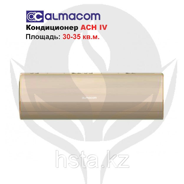 Кондиционер инверторный Almacom ACH-13IV