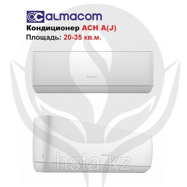 Кондиционер настенный Almacom АСН-09А (J)