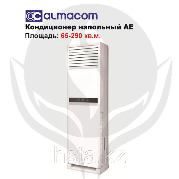 Напольный кондиционер Almacom ACP-36AЕ