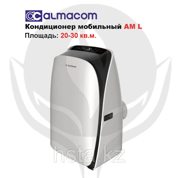 Кондиционер мобильный Almacom AM-12L