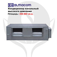 Канальный кондиционер Almacom AHD-48HМ