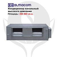 Канальный кондиционер высокого давления Almacom ACD-150HМh