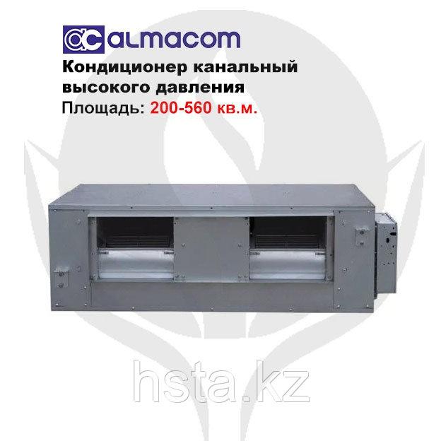 Канальный кондиционер высокого давления Almacom ACD-192HМh