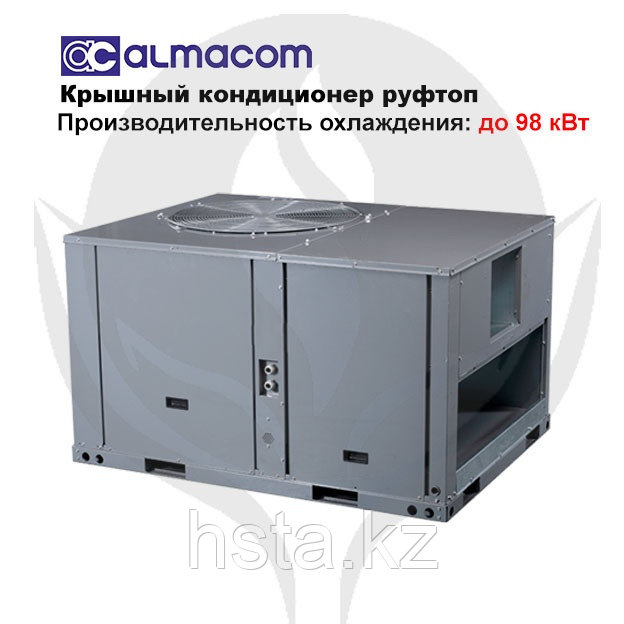 Крышный кондиционер руфтоп Almacom AR-30T1