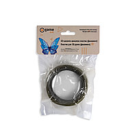 Пластик для 3D ручки (филамент-нить)  X Game kids PLA-Black-10 PLA