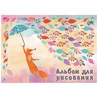 """Альбом для рисования """"Лиса с зонтиком"""", А4, 40л., на скобе (8768-EAC)"""