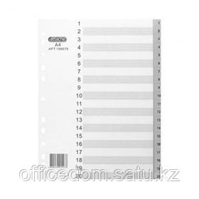 Разделители документов Attache, А4, 1-20, пластик, серый