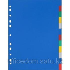 Разделители документов Attache Economy, А4, 12 разделов, пластик, цветной