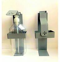 Дозатор локтевой в комплекте с емкостью