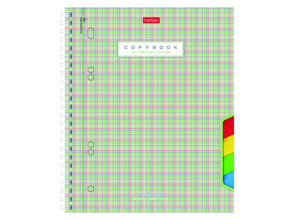 """Тетрадь общая Hatber """"Шотландка"""" с разделителями, А5, 120 листов в клетку, на гребне"""