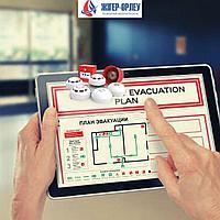 Разработка плана эвакуации по ГОСТу