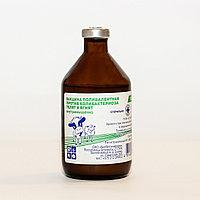 Вакцина поливалентная против колибактериоза телят и ягнят.