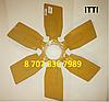 Вентилятор радиатора WD615.T1-3 SD16