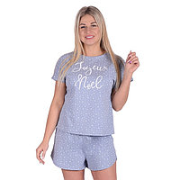 Пижама женская (футболка, шорты), цвет звёздная россыпь, р-р 52